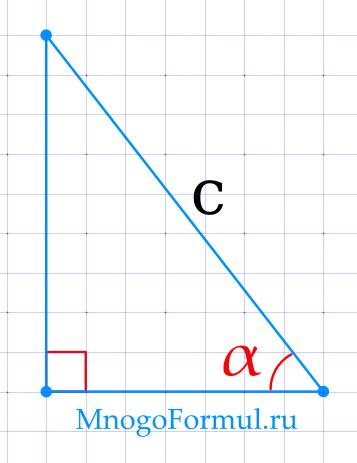 Площадь прямоугольного треугольника через гипотенузу и острый угол